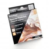 Набор красок для Fluid Art Дюны