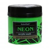 Краска акриловая флуоресцентная NEON 150 мл, Зелёная