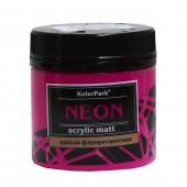 Краска акриловая флуоресцентная NEON 150 мл, Фиолетовая