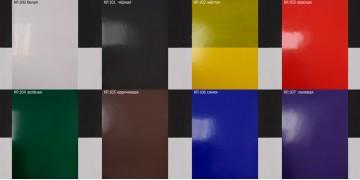 Выкрасы глянцевых красок