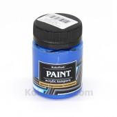 Краска акриловая темперная 50 мл,  Синяя