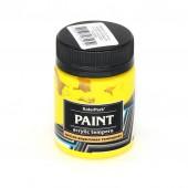 Краска акриловая темперная 50 мл, Жёлтая